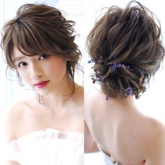 Wedding updo with bangs Party Hairstyles, Bride Hairstyles, Summer Hairstyles, Cool Hairstyles, Bridal Hairdo, Hairdo Wedding, Bridal Hair Pins, Hair Arrange, Hair Dos