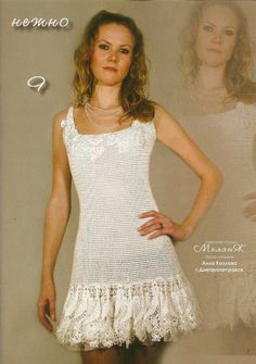 Beautiful white crochet dress hem square