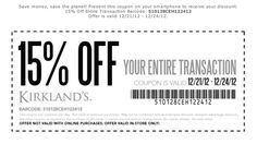 Kirklands Coupon Promo Code From The Coupons Off Tab At Homegoods September