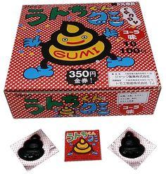 Amazon.co.jp: ジャック うんちくんグミ: 食品・飲料・お酒