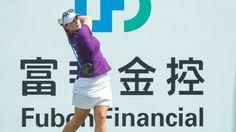 Die LPGA macht Zwischenstopp in Taiwan