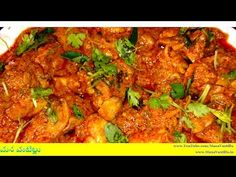 Desi Indian Curry or Dhabha cooking like paneer masala or mutton curry, even dal makhni, punjabi chole masala , kadhai chicken all have a unique way of cooki. Smoked Chicken, Butter Chicken, Chicken Curry, Shredded Chicken Burrito, Cheap Chicken Recipes, Indian Chicken, Recipe Details, Curry Recipes, Great Recipes