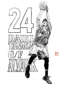 井上雄彦  (7/26:田中大貴選手からのメッセージを追記しました。)アルバルクの来季のユニフォームの色は緑じゃなくなるのかな