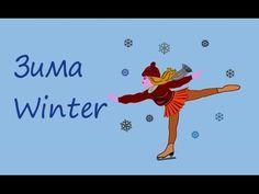 Зима, Winter, #draw, як намалювати сніговика