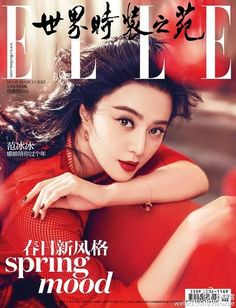 Elle China March 2015 | Fan Bingbing | Chen Man