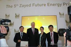 BYD, UAE Zayed Future Energy Finalists Award
