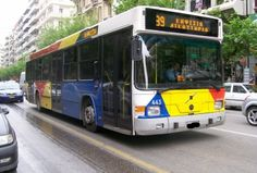 ΟΑΣΘ Busses, Vehicles, Transportation, Greek, Public, Greek Language, Cars, Vehicle