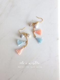 【天然石】ハウライト&ミニタッセルピアス/ICE BLUE&BABY PINK…