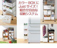 【楽天市場】カラーボックス用 収納ボックス ジャストイット ワイド レール ( インナーケース インナーボックス 引き出し 引出し 収納箱 プラスチック アイデア ):リビングート 楽天市場店
