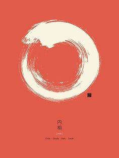 Red Ensō / Japanese Zen Circle Enso is a circular brushstroke very common in Japanese calligraphy. It represents the state of mind at the moment of creation and symbolizes absolute enlightenment, strength, elegance, the universe, and the void. Comparable to the Taoist sign of yin and yang.
