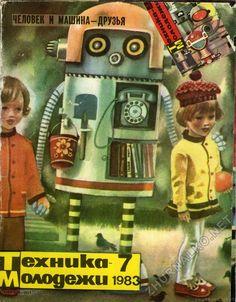 Friendly Russian Robot - Vintage Illustration - Техника - молодёжи 1983-07, страница 1