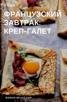 Французский завтрак, креп-галет, рецепт Half Baked Harvest