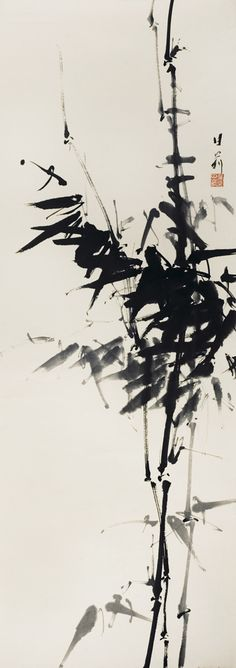 Leslie Goh Bamboo, Chinese ink on rice paper