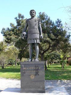 Statue of the ancient Greek king, Philip II of macedon, in Thessaloniki, historical #Macedonia Greece.