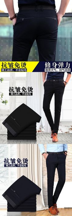 2017 Brand Men's Suit Pant One Piece Trousers England Elastic Force Leisure Time Solid Business Affairs Western-style Work Dress