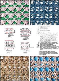 Страница №37. Узоры и схемы для вязания крючком.