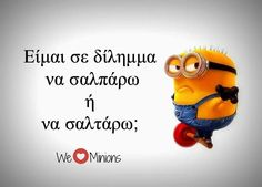Funny Greek Quotes, Funny Quotes, Minions Quotes, Best Quotes, Psychology, Jokes, Make It Yourself, Sayings, Blog