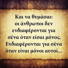 Greek Quotes, Afternoon Tea, Life Lessons, Wise Words, Best Quotes, Psychology, Thoughts, Sayings, Education