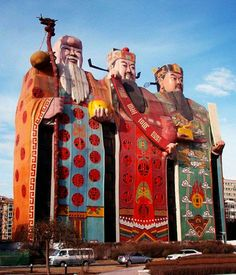 Tianzi Hotel - Hebei Province, China 15 Strange Buildings you'd love to see | Incredible Pictures