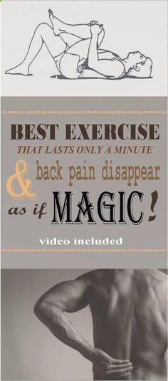 What a Great Exercise you Should Try IT -  Lasts Only A Minute And Back Pain Disappear As If By Magic! (Video)