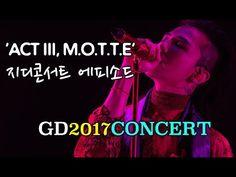 nice  지드래곤 단독콘서트 에피소드(지디 콘서트를 찾은 유명 연예인들,팬난입영상)