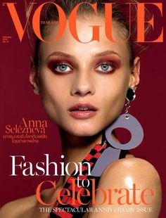 Vogue Thailand celebrates 3th anniversary issue with supermodel Anna Selezneva by Nat Prakobsantisuk