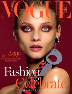 Vogue Thailand February 2016 | #AnnaSelezneva by #NatPrakobsantisuk #VogueCovers #models