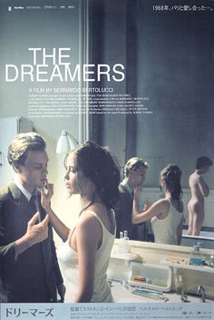 The Dreamers Japanese movie poster