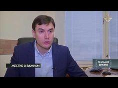 Жестко о важном: Генпрокуратура выбила сыр и колбасу для якутских стариков - YouTube