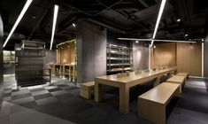 Office K2 / Baraban + design
