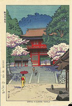 Takeji Asano Spring in Kurama Temple Woodblock Print