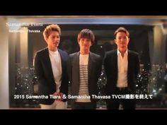 三代目 J Soul Brothers / 「時を刻む。SAMANTHA」編 - YouTube