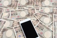 Japanese Banks to Harness Ripple DLT for Consumer Payments App http://ift.tt/2Fpjd7V #bitcoin #news