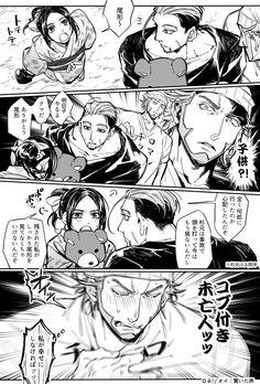 Old Cartoons, Nightwing, Manga, Drawings, Anime, Ship, Owl House, Manga Anime, Manga Comics