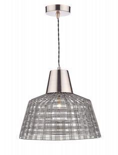 The Ohio single light ceiling pendant features an open cage frame with a dark metal finish that compliments the copper trim perfectly.  This popular vintage look will add a characterful talking point to any kitchen or dining area