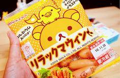 ~ Rilakkuma Chips ~