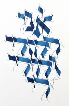 "Ani lédodi védodi li - BLEU CYAN (from <a href=""http://www.script-sign.com/galerie/picture.php?/514/category/calligraphie_hebraique_sur_papier"">Galerie de calligraphies hébraïques / hebrew calligraphy gallery</a>)"