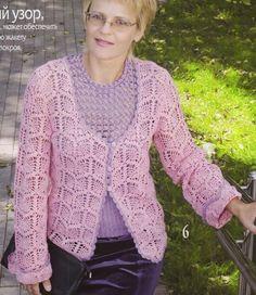 As Receitas de Crochê: Casaco em crochê