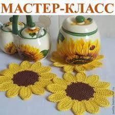 Αποτέλεσμα εικόνας για crochet σουβερ