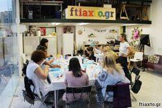 10 εύκολα project ραπτικής για αρχάριους - Ftiaxto.gr Fashion, Moda, Fashion Styles, Fashion Illustrations