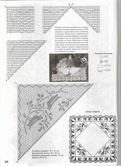 Мода и модель 2008-03 - Osinka.Rus.Pr - Picasa Web Albümleri