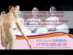 russia eurovision homophobic