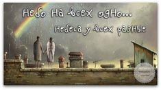 Прикольные картинки с позитивными фразочками №230314 » RadioNetPlus.ru развлекательный портал
