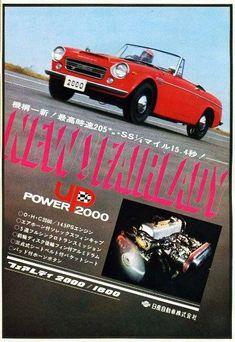 Auto Retro, Retro Cars, Vintage Cars, Datsun Roadster, Classic Japanese Cars, Classic Cars, Nissan Infiniti, Ad Car, Car Brochure
