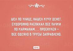 http://www.adme.ru/svoboda-narodnoe-tvorchestvo/20-otkrytok-s-neozhidannoj-razvyazkoj-885610/