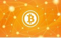 Bitcoin decentralized
