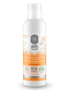 ACQUA MICELLARE ANTIAGE (ENRICHED CLEANSING TONIC ANTI-AGE)