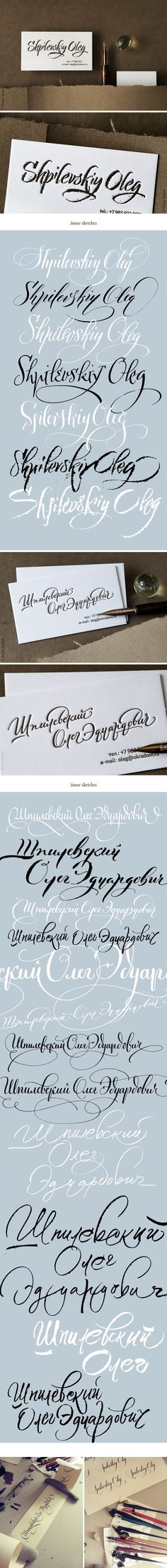 Calligraphy for business cards by Marina Marjina, via Behance