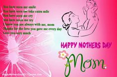 Image result for happy mothers day 2017 wallpaper