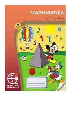 School Themes, Baby Play, 2 In, Education, Teacher, Life, Maths, Crafts, School